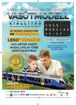 8. Szolnoki országos Vasúttörténeti, és vasútmodell kiállítás